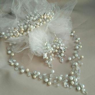 Набор украшений: жемчужная диадема, свадебное ожерелье, сережки на свадьбу