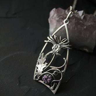 Серебряное украшение кулон Чертополох с аметистом