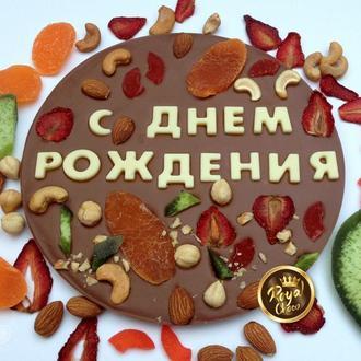 Шоколадные плитки ручной работы