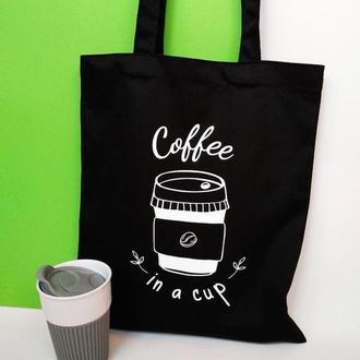 Экосумка кофе киев, шоппер, екосумка кава, экосумка вино и кофе киев, авоська, торба, эко-сумка кофе