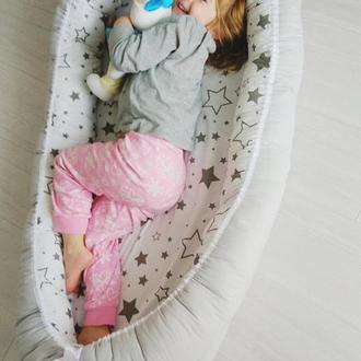 Кокон для ребенка (гнездышко, бебинест) Grey Stars