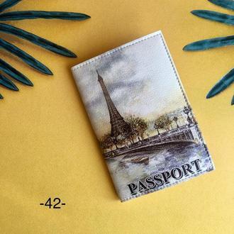 Обложка на загранпаспорт Paris