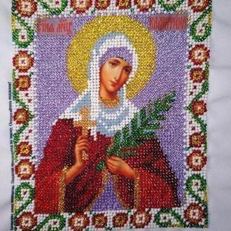 вышивка бисером Икона Святой мученицы Валентины