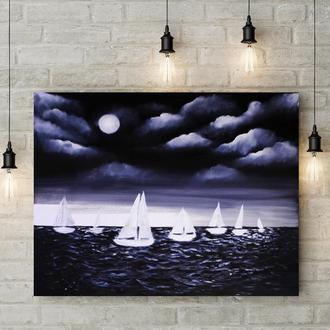 Кораблики на горизонте (картина масло/холст) 60х70х2 см
