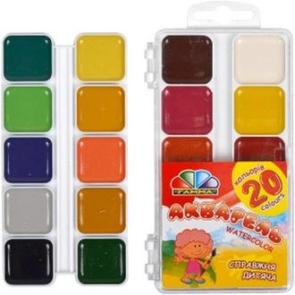 Акварель 20 кольорів «Гамма» пластик
