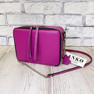 """Женская сумка """"Квадро"""" из натуральной кожи цвета фуксии, кроссбоди, сумка через плечо"""