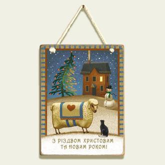 """Картина """"С Рождеством и Новым Годом!"""""""