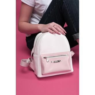 Женский белый рюкзак с розовым