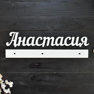 Объемные слова, надписи, имена, с подставкой из дерева. Анастасия (любая надпись,шрифт,цвет,размер)