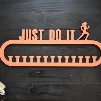 """Медальница бег """"Just do it"""". Холдер для наград, для медалей, подарок спортсмену"""