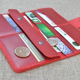 Красный кожаный кошелек K97-580