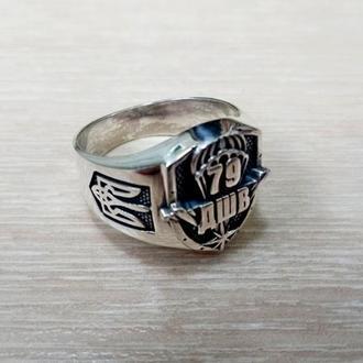 """Перстень """"79 ДШВ"""" (срібло)"""