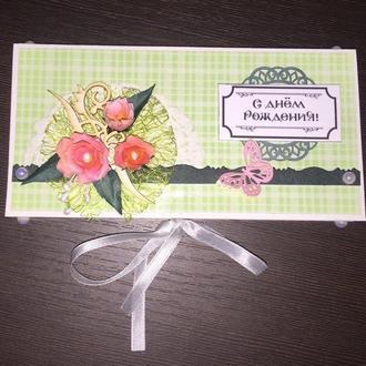 Подарочная коробочка для шоколадки.