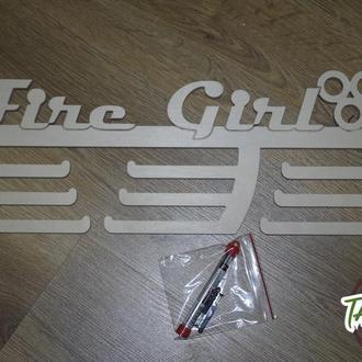 """Медальніца для нагород """"Fire Girl"""""""