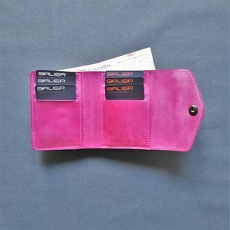 Кожаный женский кошелёк (Арт. 09013)