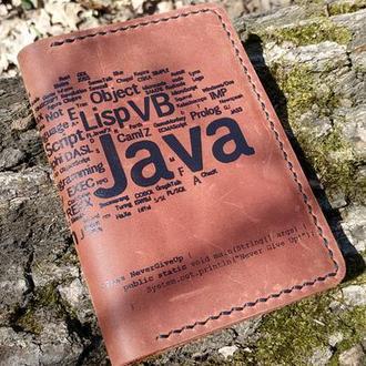 Кожаная обложка на паспорта для программиста, Java, Языки программирования