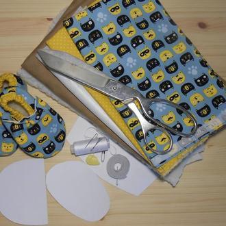 Набір для пошиття дитячого домашнього взуття
