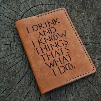 Кожаная обложка для паспорта, Игра престолов, Game of Thrones, I Drink and I Know Things