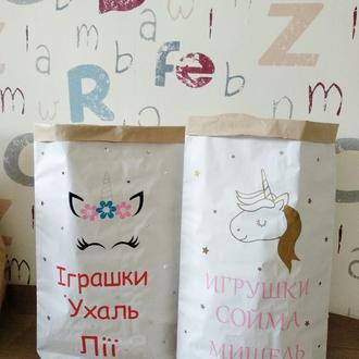 Крафт мешки для игрушек