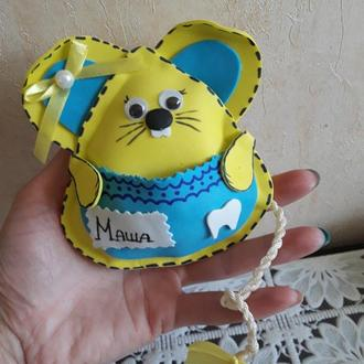 Мышка- хранительница детских зубов