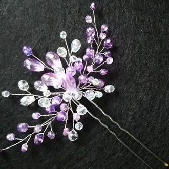 Шпильки для волос фиолетовые хрусталики 3 шт