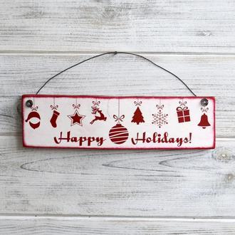 """Новогодние таблички """"Happy Holidays"""""""