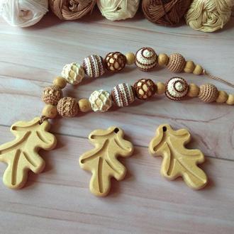Слингобусы Кофейные, мамабусы, вязаная игрушка