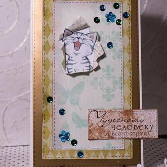 Веселая открытка с котиками для взрослых и детей :)