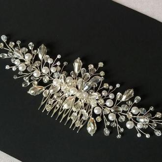 Свадебный гребень, гребешок для невесты, прикраса в зачіску з  бусин