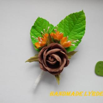 "Брошь - бутоньерка ""Роза цвета шоколада"""