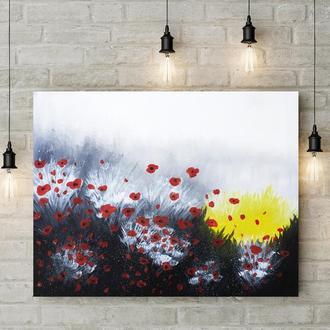 Серая поляна (картина масло/холст) 60х70х2 см