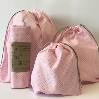 Эко мешочки для вещей и продуктов, еко торбинка, екоторбинка, хлопковый, эко-мешок