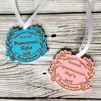 Медальки на выпускной в детский сад, школу, гимназию