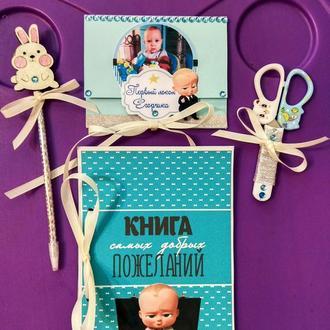 Набор на первый день рождения : конвертик для локона, ручка, ножницы, книга пожеланий, в любом цвете