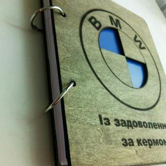 """Деревянный блокнот """"BMW"""" на кольцах с ручкой, оригинальный подарок автолюбителю, водителю"""