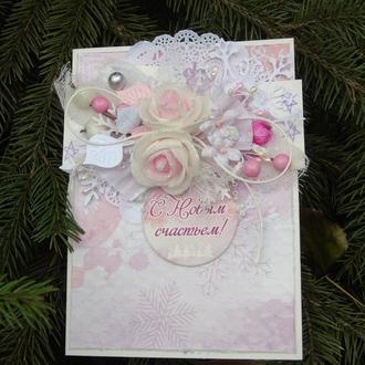 """Новогодняя открытка """"Розовые мечты"""""""