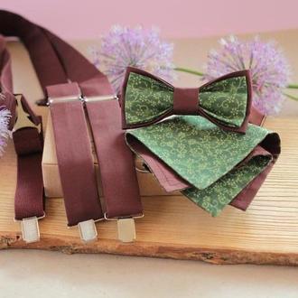 Подтяжки, бабочка и платок-паше коричневые с зеленым
