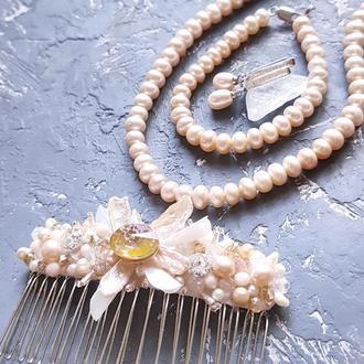 Комплект свадебный или праздничный из натурального жемчуга и кристаллов колье браслет серьги жемчуг корона