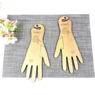 Деревянные блокаторы для перчаток, митенок