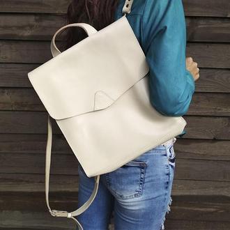 Белый кожаный рюкзак сумка