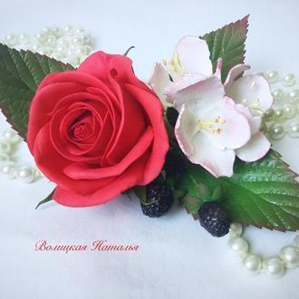 Заколка с розой и ежевикой