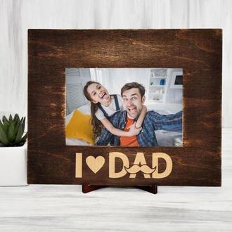 Деревянная фоторамка с гравировкой «Люблю папу», подарок на семейный праздник