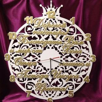 """Часы именные из слов """"Резные"""" из дерева"""