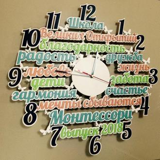 Часы деревянные с крылатыми словами.