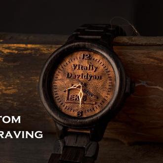 Индивидуальная гравировка. Деревянные наручные часы, Морений дуб. Наручний годинник. Подарок