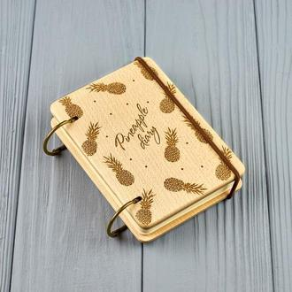 "Карманный блокнот из дерева формат А7 на кольцах ""Pineappe diary"""