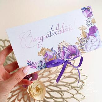 """Gift Box """"Izabella"""" Цвет 1 (фиолетовый) - открытка в коробочке"""