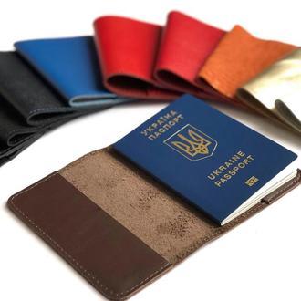 Кожаная обложка на паспорт. Обложка на документы