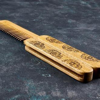 """Деревянный раскладной гребень """"Три черепа"""" для бороды и волос"""