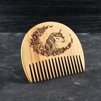 """Гребень для бороды """"Единорог"""" из натурального дерева"""